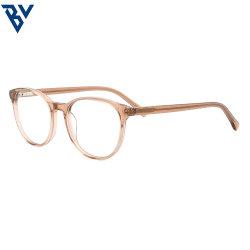 Gafas ópticas Marco Precio competitivo Moda gafas gafas gafas para la dama