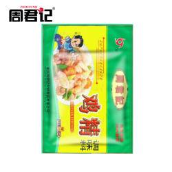 454g HACCP Instant Seasoning Powder mit Hühnergeschmack