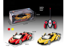 Buoni giocattoli di vendita dell'automobile di 1:16 5-CH RC con indicatore luminoso che apre il portello H10089028