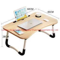 طاولة قابلة للطي من الخشب للكمبيوتر المحمول MDF على السرير و أريكة طي الكمبيوتر طاولة طي مكتب