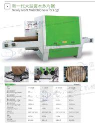 Venta caliente Multi-Blade Saw Troncos Palo Fierro, madera pista circular de corte sierra longitudinal con un buen precio en el mercado de la India