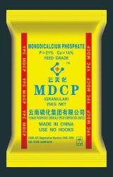 Monodicalcium 인산염 (MDCP) P21%