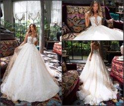 As pérolas vestido de noiva Champanhe sem mangas Suite Wedding Beca Wd052