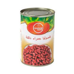 缶詰豆は私用ラベルが付いている赤 Kidney の豆を缶詰にした