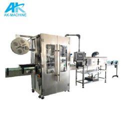 自動PVC袖の熱の憶病な天然水のびんの分類機械