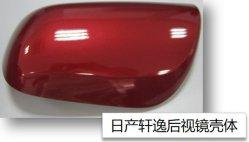 نظام ABS بلاستيكي مقاوم للحرارة ABS730 للاستخدام التلقائي