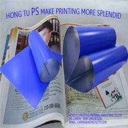 Лазерная печать Китай смещение PS пластина для компьютера к пластине