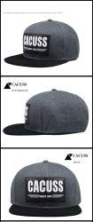Etiqueta de cuero bordado personalizado Hiphop Snapback Hat Deportes la tapa con el proyecto de ley plana
