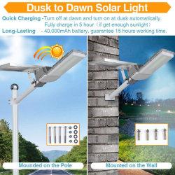 100 واط Solar Street Lights في الخارج، مستشعر حركة ضوء فيضان الأمان Wosen to Dawn IP65 مقاوم للمياه مع جهاز تحكم عن بعد للحديقة، ملعب كرة السلة،