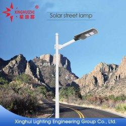 Lámpara de alta potencia LED integrado todos en una calle la luz solar al aire libre con sensor de movimiento para Garden Park