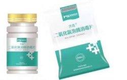 De Bruisende Tablet van de Desinfectie van het Dioxyde van de chloor
