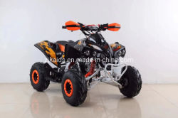 500W 36V электрический ATV Quad
