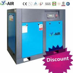 최고 질 가격 벙어리 에너지 절약 30% 변하기 쉬운 속도 변환장치 VSD 회전하는 쌍둥이 나사 공기 압축기 펌프 작동액 보다 적게 직접 구동 5.5kw-630kw