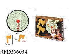 قطعة قماش آكس آمنة رمي الرماية هدف رمي لعبة لوحة فنية لعبة للأطفال