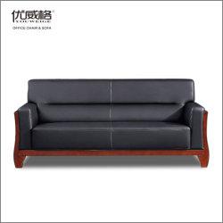 Ocio moderno cuero/tela Conferance sillones para oficina/sala de reuniones con el bastidor de madera maciza