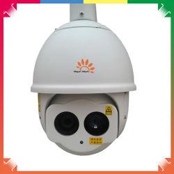 DIGITALE camera MET 20X zoom en digitale camera met IR-verlichting op 300 m.