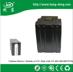 12V 20ah mit Cer Li-Ionlithium-Batterie mit guter Qualität und niedrigerer Preis-elektrischem Fahrrad