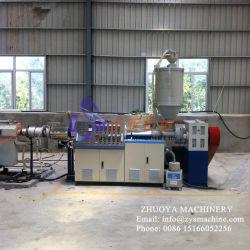 Слив отработанной воды HDPE трубы линия выдавливание машины/завод (300мм-1200мм)