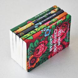 Libro poco costoso della scheda dei bambini di stampa del libro di alta qualità professionale