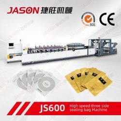 기계를 만드는 롤에 플라스틱 롤 테이블 피복 기계 t-셔츠 부대