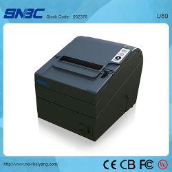 U80 80mm Hochgeschwindigkeitsserienähnlichkeit USB-Ethernet Positions-Thermodrucker