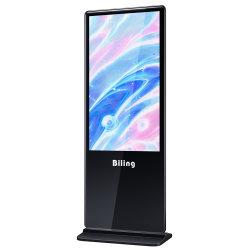 OEM / ODM Publicité Vidéo Player 55 Inch Super Kiosque ultraminces moniteur LCD à écran tactile 3D de la publicité à l'intérieur LED de visualisation