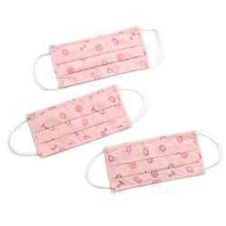 Diseño de Moda belleza transpirable Aupcon paño de algodón lavable Resuable perfecta máscara facial Mascarilla Facial para Adultos Niños