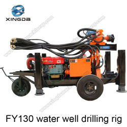 130mの携帯用井戸の掘削装置か鋭い機械