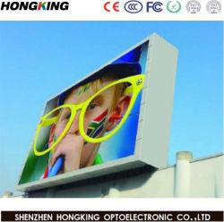 P8 для поверхностного монтажа для использования вне помещений Стрит реклама светодиодный дисплей