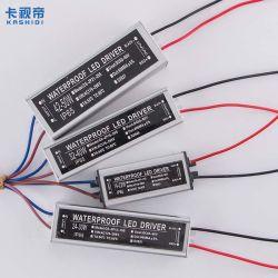 5 سنوات مع ضمان LED مزود طاقة تيار مستمر 6-10W/12-20W/22-30W/32-40W/42-50W/50-60W