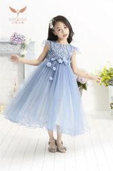 Nouvelle robe de soirée à manches courtes performances Piano Girl Dress
