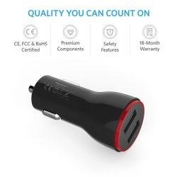 車の充満アクセサリ2.4Aスマートな二重USB車の充電器のアダプター