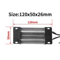 12V 50W PTC 에어 히터 95 * 31 전기 히터 세라믹 가열 요소