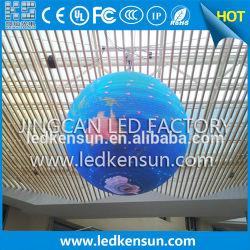 [فولّ كلور] 360 درجة كرة يعلن مرئيّة كرة [لد] عرض