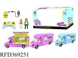 Telecomando Auto 1: 18 telecomando palco auto RC Hobby regalo per bambini