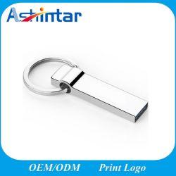 메탈 케이스 USB 플래시 드라이브 16GB 32GB 메모리 스틱 미니 키링이 있는 USB 펜 드라이브