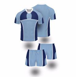OEM 승화 맞춤형 디자인 키트 럭비 저지 웨어 유니폼 폴리에스터의 쇼츠입니다