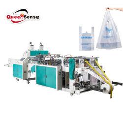 ماكينة صناعة القمصان البلاستيكية التلقائية Dfhq-450*2 حقيبة تجعل سعر الماكينة
