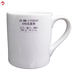 11oz di ceramica/caffè della porcellana/tazza di tè impostata per il regalo/commercio all'ingrosso di promozione