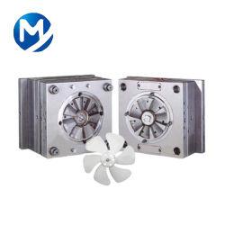 Высокое качество OEM индивидуальные пластиковые лопасти вентилятора системы впрыска пресс-формы