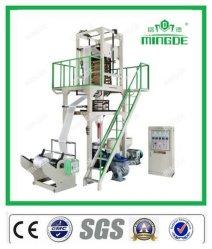 De HDPE plástico Extrusora Filme Soprado máquina de sopro (MD-H)