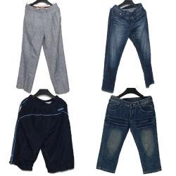 ベールのバルク最初層都市供給された人のズボンによって使用される衣類