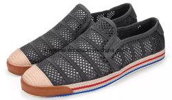 راحة نمو [سبورتس] بناء رجال عربيّة شبكة نوع خيش حذاء رياضة أحذية (901)