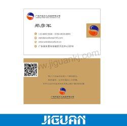Papel personalizado de PP PVC material metálico Pet saudação de Dom Wallet Office Obrigado desempenhando papel impressão promocional raspar Cartão Businesss gráficos com holograma