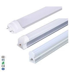 أفضل سعر أنبوب LED T8 1200 مم 4 أقدام 1500 مم 5 أقدام و18 واط-25 واط مصابيح فلورسنت LED متشابكة تعمل بإضاءة الأنبوب 2700-7000 G13