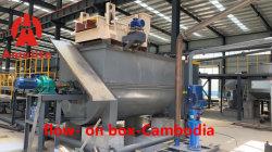 Placa de cemento de fibra automática haciendo maquinaria / máquina de hoja de fibra de cemento de la planta /FC
