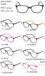 Tr90 아이들 반대로 파란 가벼운 온라인 교육 안경알 파란 가벼운 막는 렌즈 Eyewear