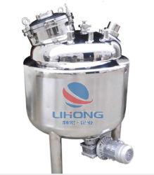 تدفئة البخار من الفولاذ المقاوم للصدأ شراب خلط ضريبة القيمة المضافة