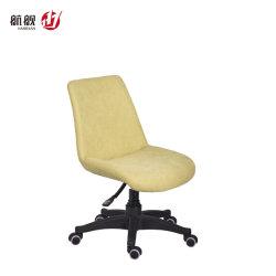 La altura del asiento de tela al por mayor de la barra ajustable para la zona de ocio