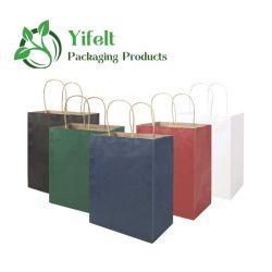 도매 싼 Kraft 종이 가방, 이중 손잡이가 있는 슈퍼마켓 쇼핑 백